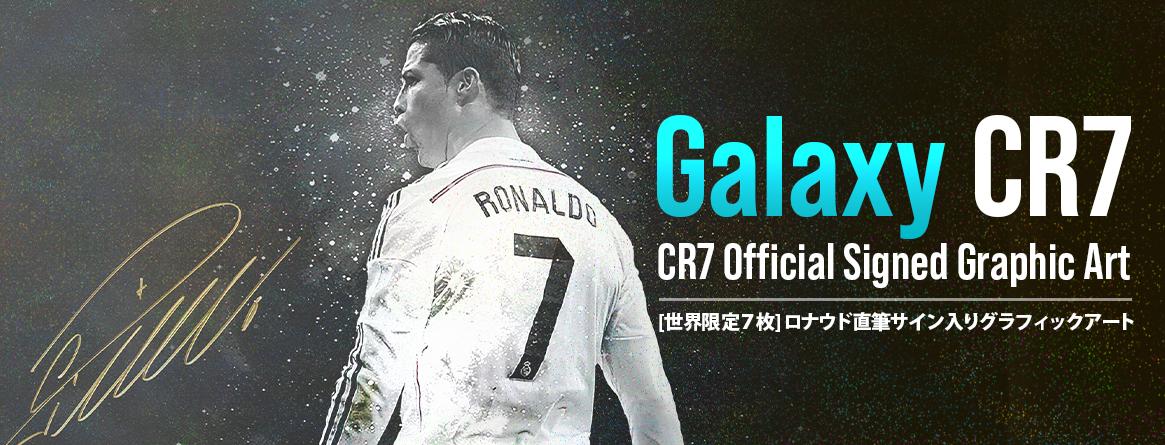 ピルロ直筆サイン入りブルースターズ2018ユニフォーム特製フレーム