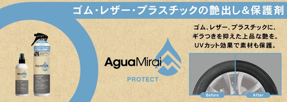 AguaMirai PROTECT