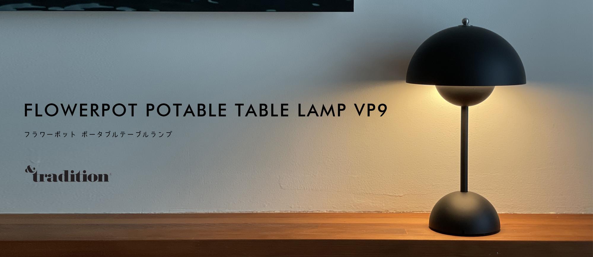 PH2/1 Table Amber
