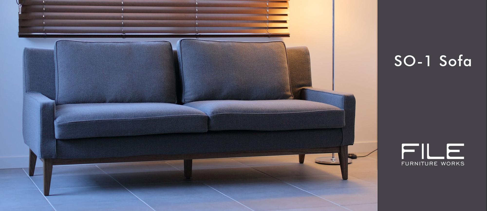 So-1 sofa