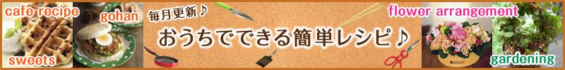 KnitAnge編み方MOVIE