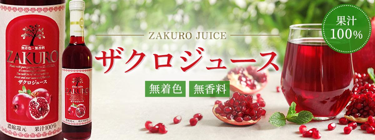 創業50周年感謝セール 全品30%OFF 4/1〜4/30