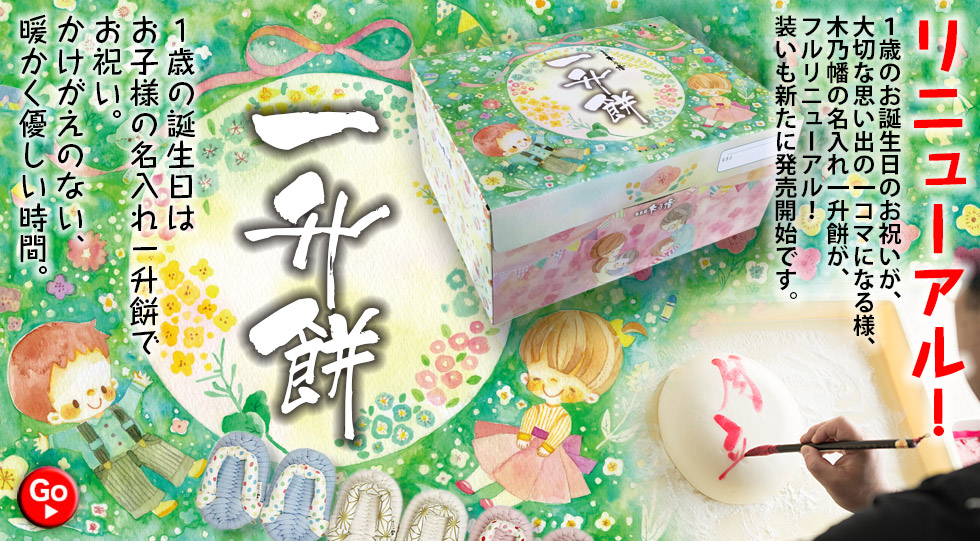 秘密のケンミンSHOWでも紹介された、福島県のケンミン食