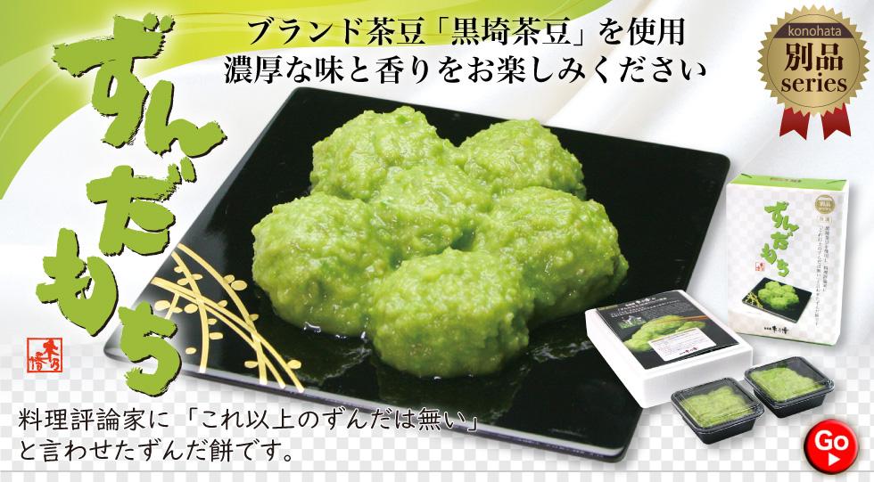 杵搗き餅6食セット!
