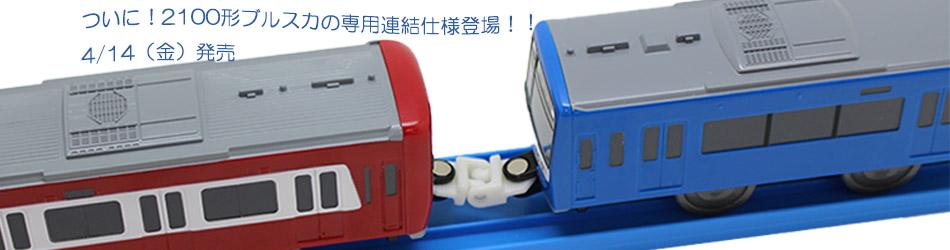 夏のおすすめ 6/1〜