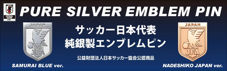 天皇皇后両陛下大婚60年記念メダル