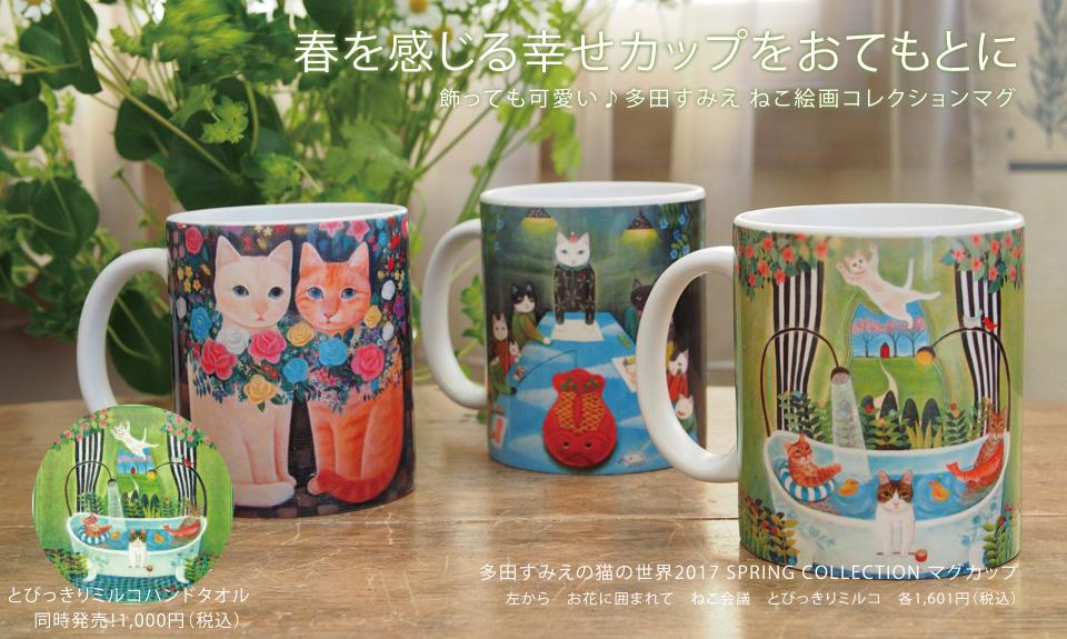 春夏の新作ボーダーフードボウル♪モフーオリジナル猫用食器皿「マリーナの猫」発売