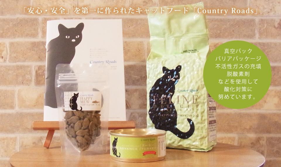 【モフリア新商品】画家 多田すみえの猫世界をオシャレ雑貨へ♪