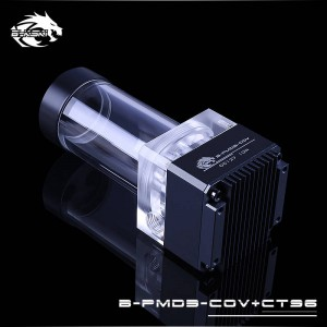 Bykski DDC Pump / 96mm Reservoir Combo w/ Armor - Black