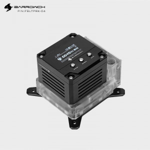 Barrowch INTEL CPU water block integrated pump and reservoir (FBLTPRK-04)