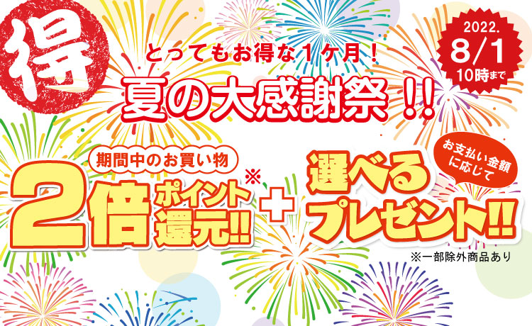 TAKEFU 竹布 新商品 タックフレアーシリーズ