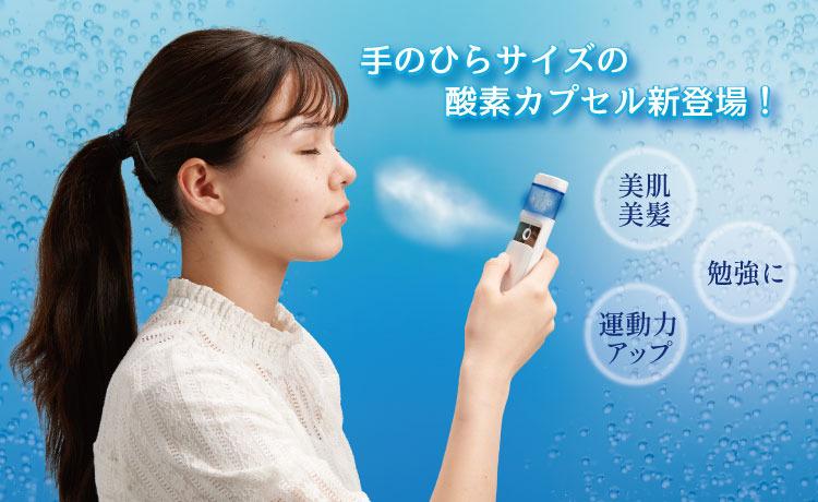 会員限定:ポイント2倍(10%)+プレゼント☆大物買いは今!