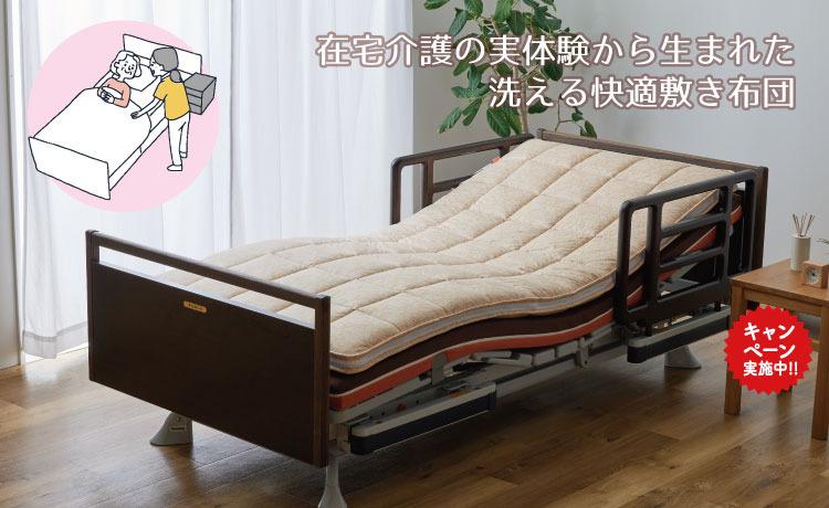 新発売!及春の南部鉄瓶「鉄瓶急須」