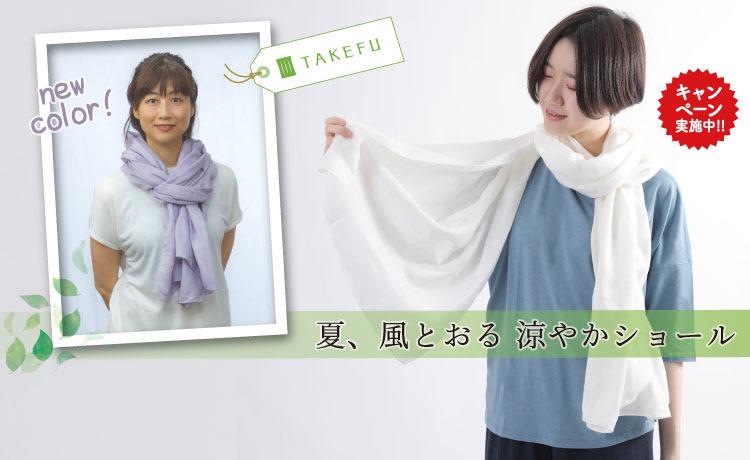 【新商品】お部屋まるごと電磁波プロテクト!スピノル