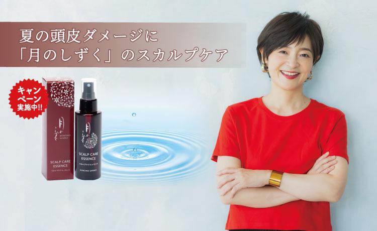 一年中ふわふわ感。「羊毛ベッドパッド(厚手)」