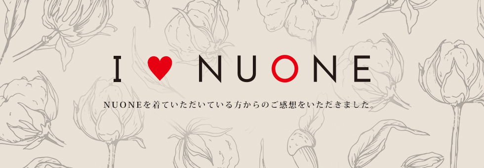 I ♥ NUONE